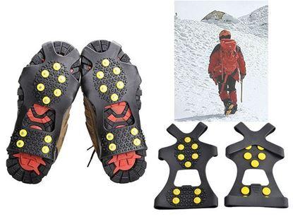 Obrázek Nesmeky na boty (velikost EU 40-42)