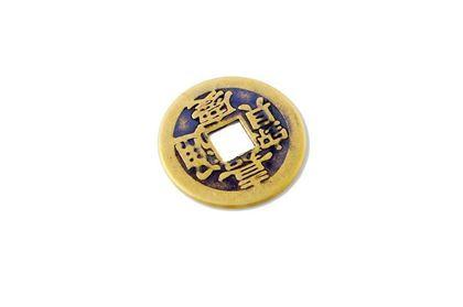 Obrázek z Čínská mince štěstí