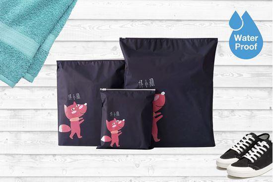 Obrázek z Sada nepromokavých cestovních tašek - šedočerná