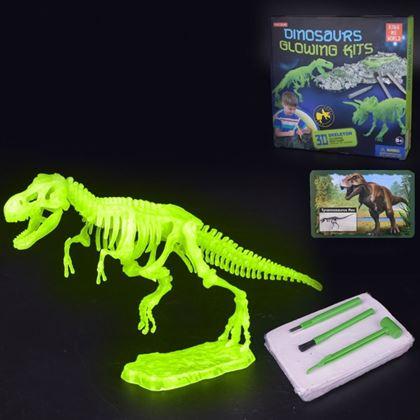 Sada pro malé archeology -Tyranosaurus Rex
